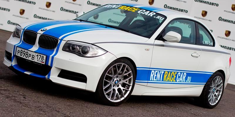 Подарочный сертификат Катание на спортивном автомобиле BMW