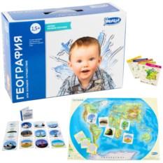 Набор для детей «География, или Большое путешествие»