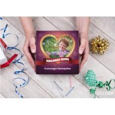 Именной набор конфет ручной работы «Любимой маме»