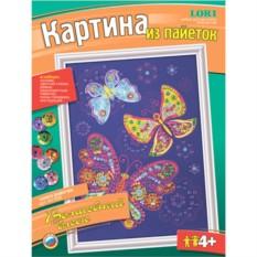 Набор для творчества Картина из пайеток. Танец бабочек