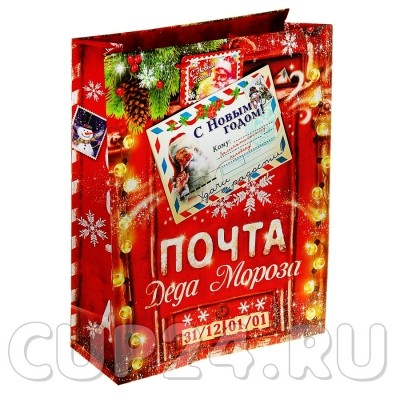 Новогодний пакет Почта Деда Мороза