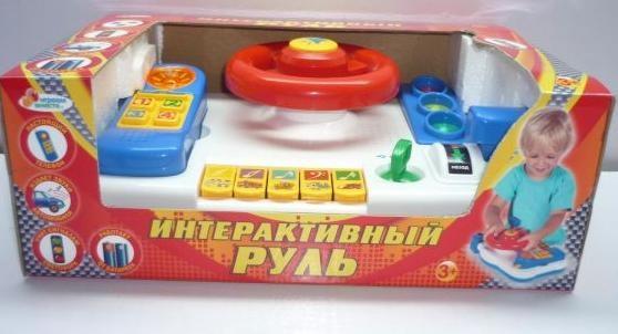 Развивающая игрушка Интерактивный руль