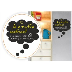 Магнитная доска на холодильник Облачко