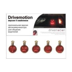 Автомобильный коммуникатор Drivemocion