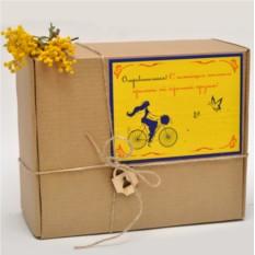 Коробочка подарков Полный комплект!