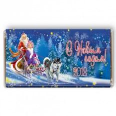 Шоколадная открытка Дед Мороз и Снегурочка на хаски