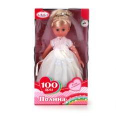 Интерактивная кукла Невеста Полина (33 см)