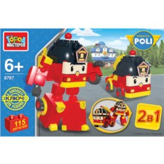 Пластмассовая игрушка-конструктор Пожарная машина-робот