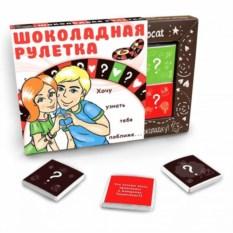 Шоколадный набор Шоколадная рулетка