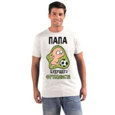 Мужская футболка Папа будущего футболиста