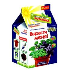 Набор для выращивания базилика «Вырасти меня»