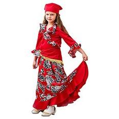 Карнавальный костюм Цыганка, Бока