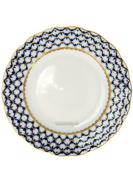 Гладкая мелкая тарелка с рисунком Кобальтовая сетка от ЛФЗ