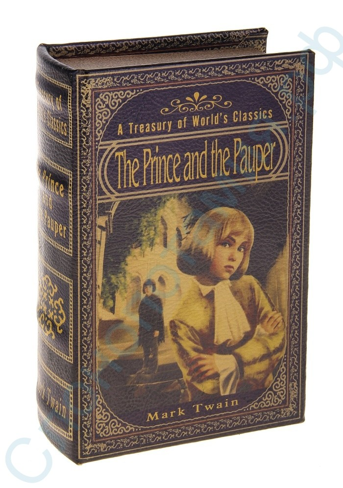Книга-сейф с ключом Принц и нищий