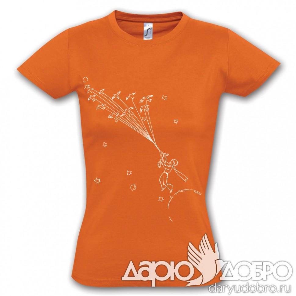 Женская футболка Маленький Принц с птицами, оранжевая