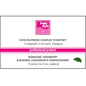 Комплекс противокуперозный «Комфорт»