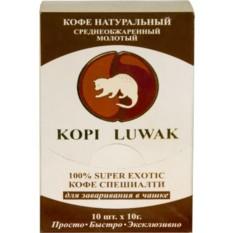 Молотый кофе Kopi Luwak