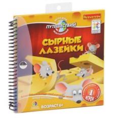 Магнитная игра для путешествий Сырные лазейки от Bondibon