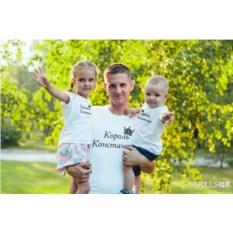 Семейные футболки «Королевская семья»