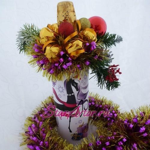 Новогодняя бутылка шампанского Лошадь - символ Нового Года