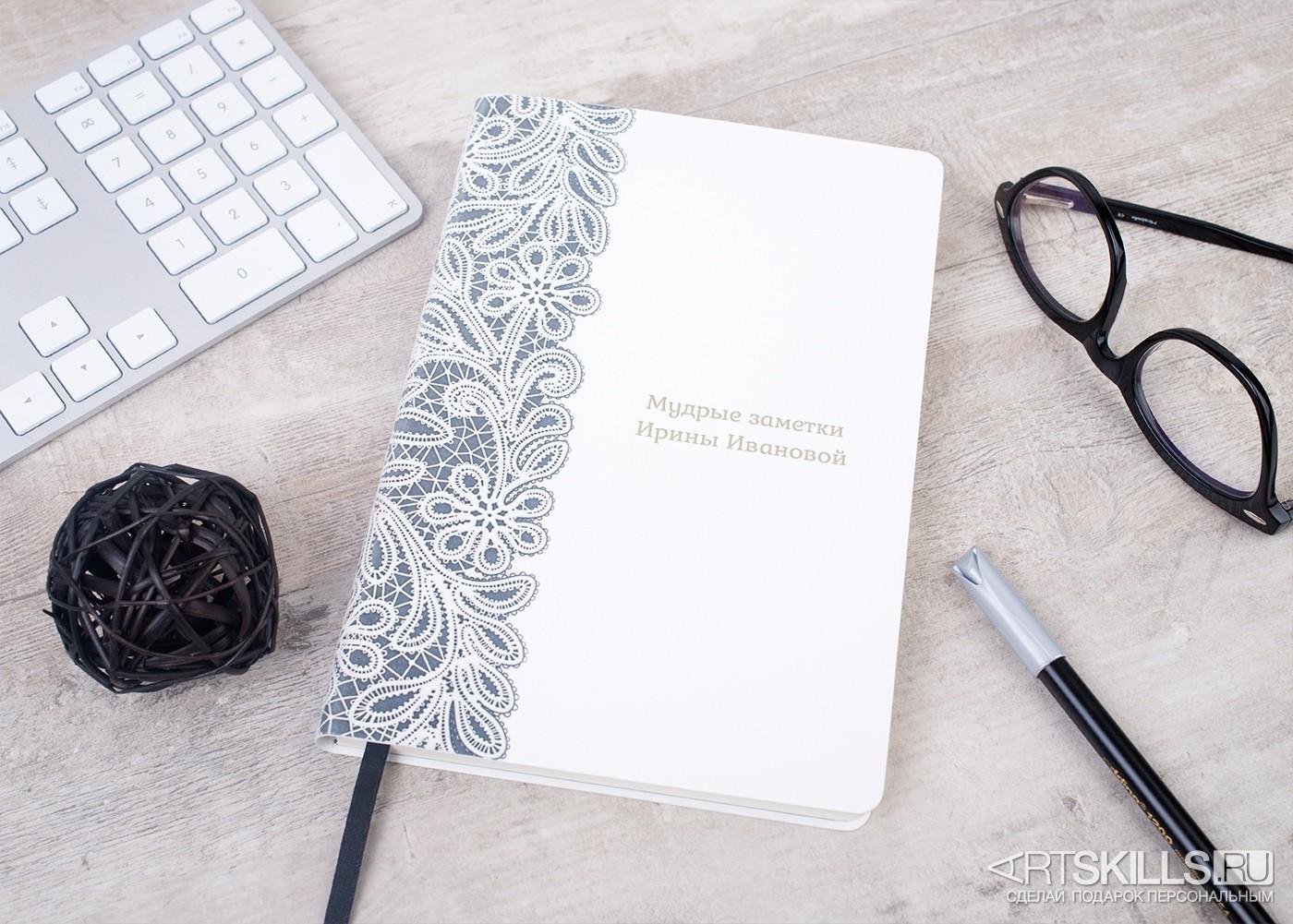 Ежедневник Portobello «Русские мотивы» с гравировкой