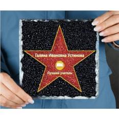 Голливудская звезда из камня Лучший учитель