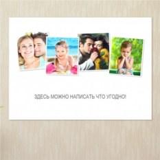 Постер на стену Счастливы вместе