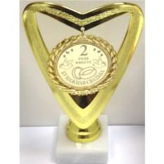 Кубок-сердце с медалью 2 года вместе. Бумажная свадьба