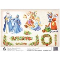 Рисовая бумага для декупажа Дед Мороз и внучка