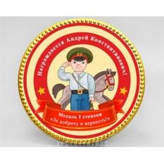 Именная шоколадная медаль «Честь имею» №1