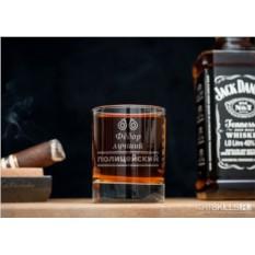 Именной стакан для виски «Лучший полицейский»