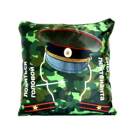 Сувенирная подушка «Лейтенант»