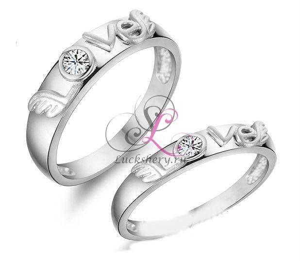 Кольца для пары Любовь (покрытие серебро)