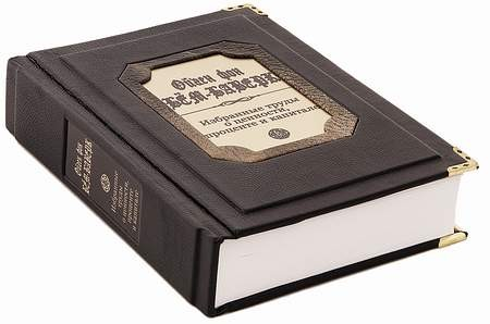 Книга Избранные труды о ценности, проценте и капитале