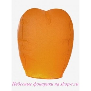 Фонарик желаний небесный оранжевый