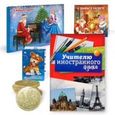 Набор с записной книжкой «Учителю иностранного языка»