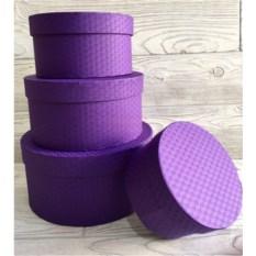 Круглая подарочная коробка Фиолетовая