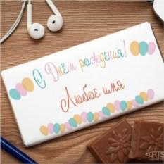 Шоколад Поздравляю!