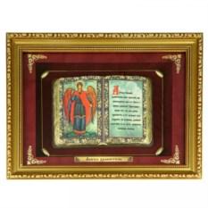 Православное панно Ангел Хранитель