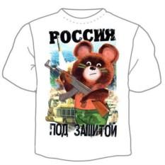 Мужская футболка Россия под защитой