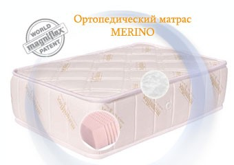 Матрас Merino (Merinos) (120/190)
