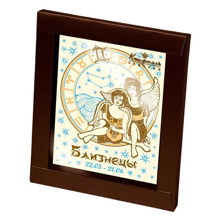 Шоколадная открытка Знаки зодиака. Близнецы