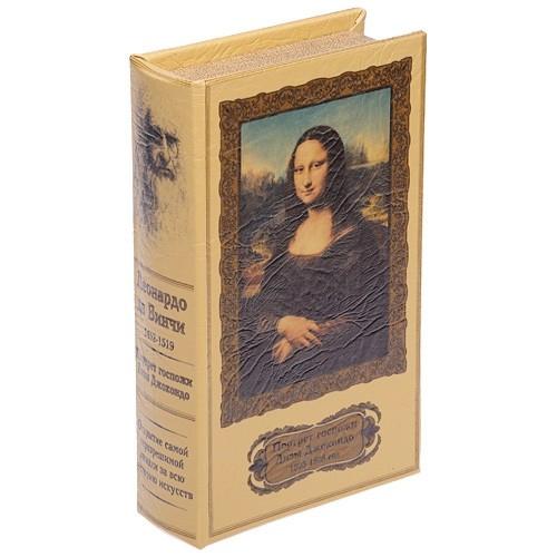 Книга-шкатулка «Джоконда»
