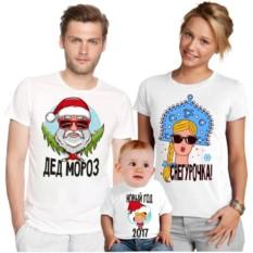 Футболки для семьи Снегурочка, Дед мороз, Новый год