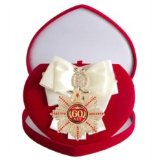 Большой Орден с белой лентой Юбилей 60