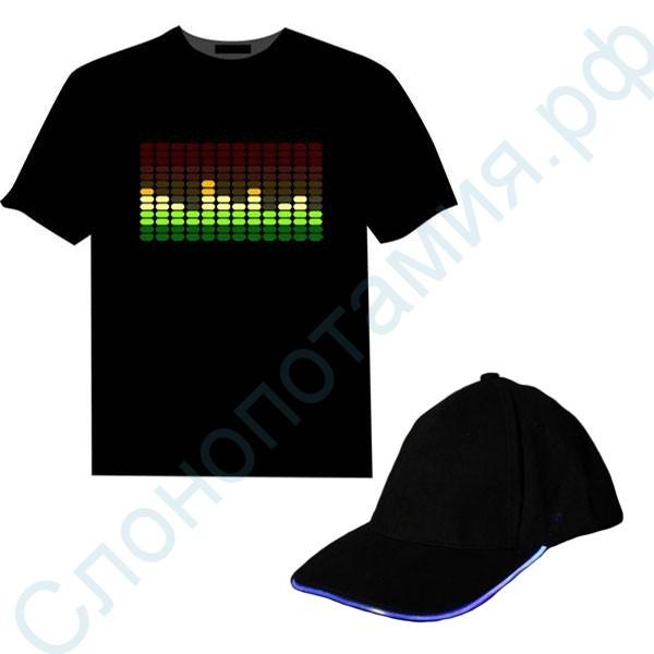 Комплект из светящейся LED кепки и футболки с эквалайзером