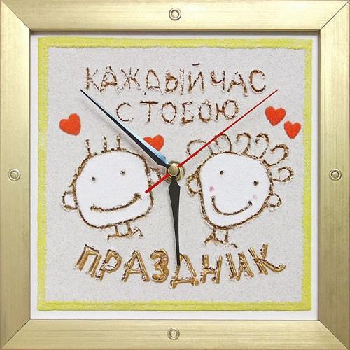 Часы из песка Праздник каждый час