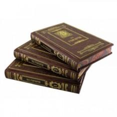 Книга Золотая серия. Избранные произведения И.А. Гончарова