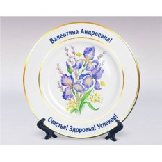 Сувенирная тарелка «Ирисы»