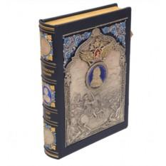 Подарочная книга Полтавская баталия